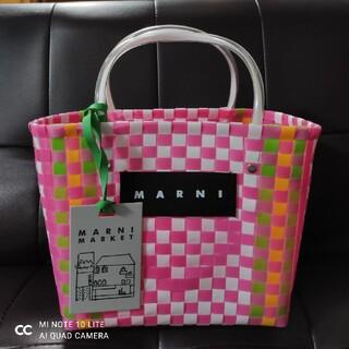マルニ(Marni)の新品 マルニ MARNI カゴバック かごバッグ ピンク(かごバッグ/ストローバッグ)