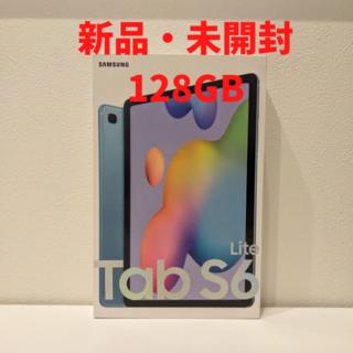 サムスン(SAMSUNG)のSAMSUNG Galaxy Tab S6 Lite 128GB Blue(タブレット)