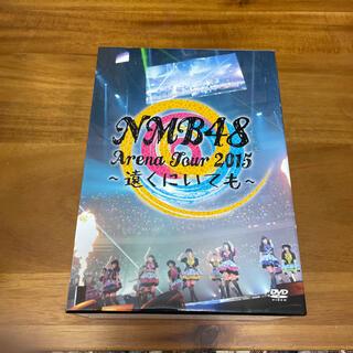 エヌエムビーフォーティーエイト(NMB48)のNMB48 Arena Tour 2015 ~遠くにいても~ DVD(ミュージック)