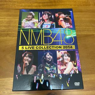 エヌエムビーフォーティーエイト(NMB48)の5 LIVE COLLECTION 2014 DVD & リクエストアワー(ミュージック)