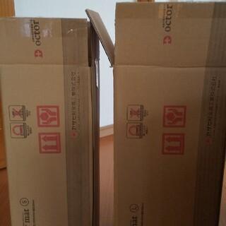 アサヒケイキンゾク(アサヒ軽金属)のアサヒ軽金属工業 ドクターマットセット  (キッチンマット)