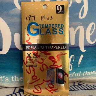 アイズビットガーディアン(ISBIT GUARDIAN)のiPhone用Glass保護フィルム9h(保護フィルム)