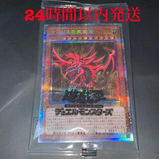 ユウギオウ(遊戯王)の時間限定セール! オシリスの天空竜 プリズマティックレア(シングルカード)