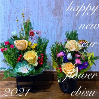 お正月飾り アレンジ 生花 多肉植物(その他)