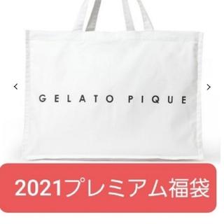 ジェラートピケ プレミアム 2021 福袋 新品(ルームウェア)