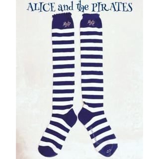 アリスアンドザパイレーツ(ALICE and the PIRATES)のアリスアンドザパイレーツ ALICE andthePIRATES ハイソックス(ソックス)