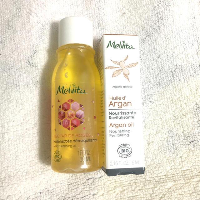 Melvita(メルヴィータ)のメルヴィータ ミニセット コスメ/美容のキット/セット(サンプル/トライアルキット)の商品写真