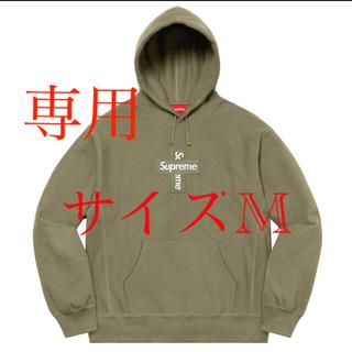 シュプリーム(Supreme)のSupreme cross box logo hoodedシュプリーム パーカー(パーカー)