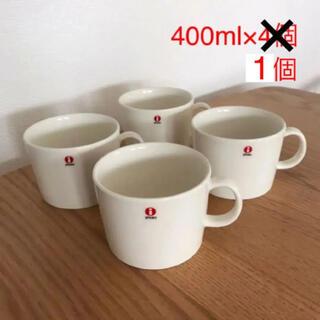 イッタラ(iittala)のイッタラ☆ティーマ☆ホワイト☆400ml☆マグカップ☆1個☆廃盤(グラス/カップ)