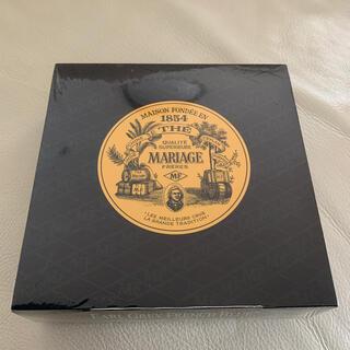 【期間限定お値下げ中】マリアージュフレール アールグレイ フレンチブルー(茶)