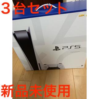 プレイステーション(PlayStation)のPlayStation5 3台セット(家庭用ゲーム機本体)