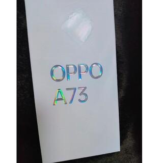 アンドロイド(ANDROID)のOPPO A73(スマートフォン本体)