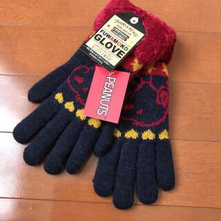 スヌーピー(SNOOPY)の新品 スヌーピー ふわもこ2重手袋 レディース(手袋)
