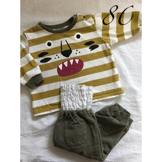 ベルメゾン(ベルメゾン)のベルメゾン♡ライオンのパジャマ 80cm(パジャマ)