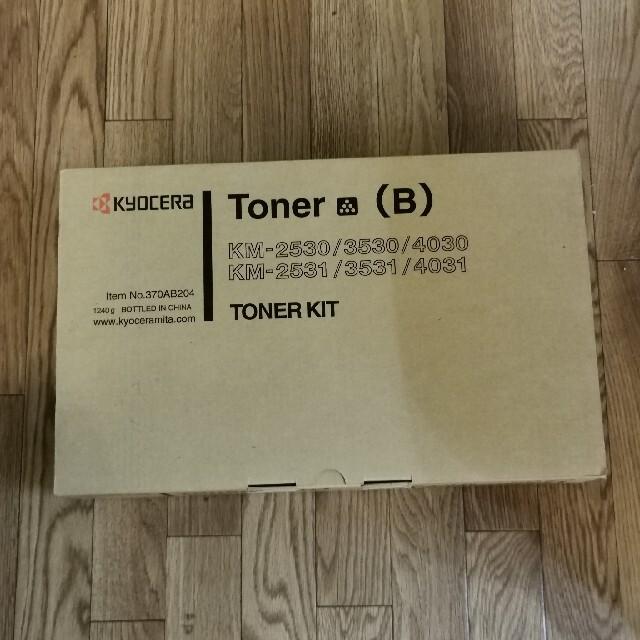 京セラ(キョウセラ)のKYOCERA 京セラ Toner(B) KM-2530/3530/4030 インテリア/住まい/日用品のオフィス用品(OA機器)の商品写真