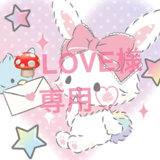 アンジェリックプリティー(Angelic Pretty)の🍄LOVE様専用♡(ハンドバッグ)