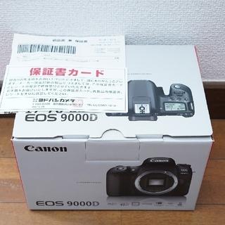 キヤノン(Canon)のCANON キヤノン EOS 9000D 一眼レフ  新品未開封(デジタル一眼)