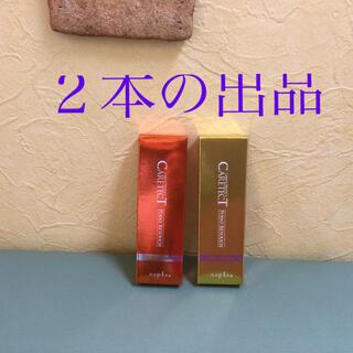 ナプラ(NAPUR)のケアテクト ポイントリタッチ ライトブラウン(15mL)(白髪染め)