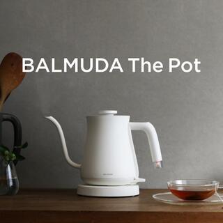 バルミューダ(BALMUDA)のバルミューダ ケトル ホワイト(電気ケトル)