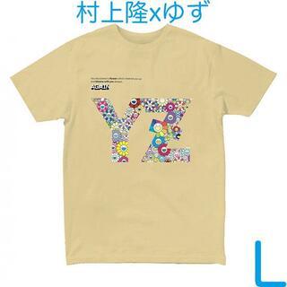 村上隆 x ゆず FLOWER x YZ Tシャツ L(Tシャツ/カットソー(半袖/袖なし))