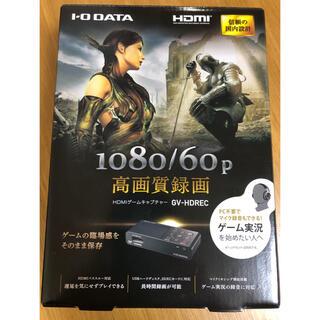 アイオーデータ(IODATA)のIODATA  GV-HDREC(映像用ケーブル)