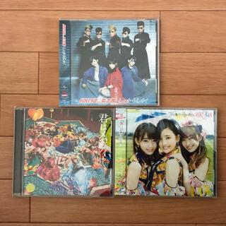 HKT48 AKB48 しぇからしか 君はメロディー 74億分の1の君へ 通常盤