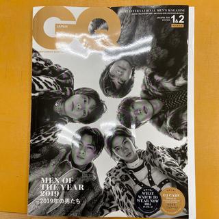 ジャニーズ(Johnny's)のGQ JAPAN(ジーキュー ジャパン)増刊 特別表紙版 2020年 01月号(生活/健康)