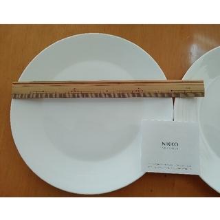 ニッコー(NIKKO)のNIKKO(ニッコー)直径35cmの真っ白平皿(食器)