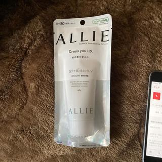 アリィー(ALLIE)のアリィ ニュアンスチェンジUV2本セット(日焼け止め/サンオイル)