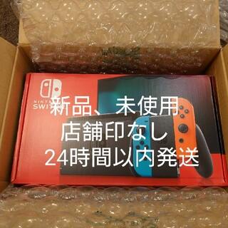 ニンテンドースイッチ(Nintendo Switch)の♡Love♡様専用 Nintendo Switch 本体 2台 ♡(家庭用ゲーム機本体)