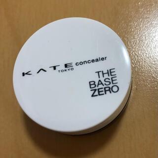 ケイト(KATE)のケイト コンシーラー パーツスマッシュ LB ライトベージュ(コンシーラー)