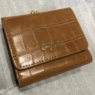 アングリッド(Ungrid)のunglid がま口ミニ財布(財布)