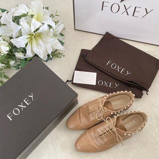 フォクシー(FOXEY)の【極美品】FOXEY♢ Jazz Swing ♢2020年商品♢(ローファー/革靴)