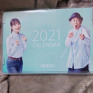 エイチケーティーフォーティーエイト(HKT48)の指原莉乃 カレンダー(アイドルグッズ)