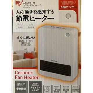 アイリスオーヤマ - 人感センサー付 セラミック ファンヒーター