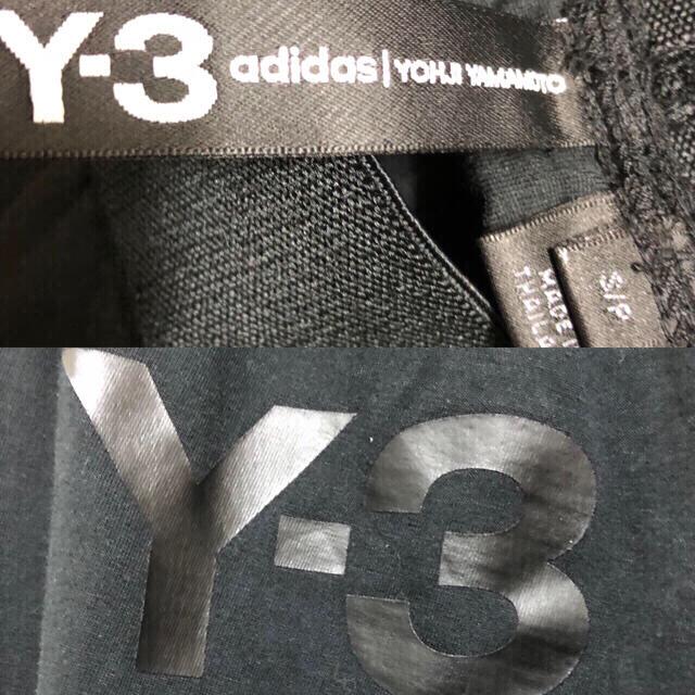Y-3(ワイスリー)の【希少】Y-3×adidasコラボ☆YOJI YAMAMOTO☆アディダス メンズのトップス(ジャージ)の商品写真