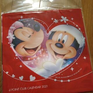 ディズニー(Disney)のdocomo2021カレンダー2枚(1枚でも可)(カレンダー/スケジュール)