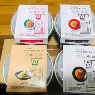 日清食品 - オールインヌードル オールインパスタ NISSIN 日清☆4つセット☆完全栄養食