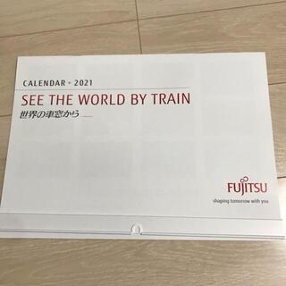 フジツウ(富士通)の2021年版カレンダー 富士通 世界の車窓から(カレンダー/スケジュール)