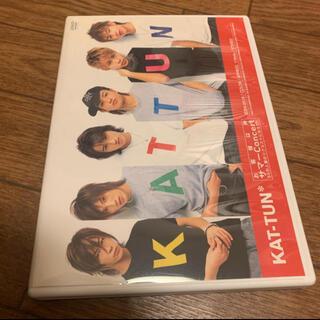お客様は神サマーConcert 55万人愛のリクエストに応えて!! DVD