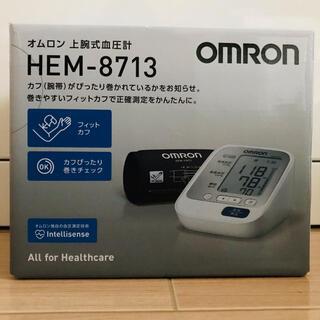OMRON - オムロン 血圧計 上腕式 HEM-8713 ホワイト