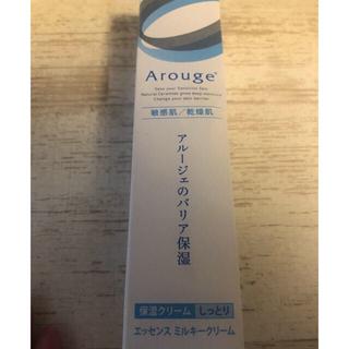 アルージェ(Arouge)のアルージェ エッセンス バリア保湿 ミルキークリーム しっとり(フェイスクリーム)