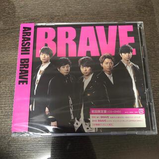 ジャニーズ(Johnny's)のBRAVE(初回限定盤/DVD付)嵐(ポップス/ロック(邦楽))