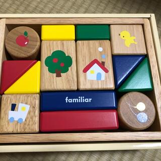 ファミリア(familiar)のファミリア つみき(積み木/ブロック)