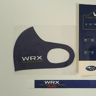 スバル(スバル)のスバル WRX Fan Meeting 2020 ノベルティセット(その他)