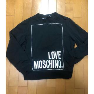 モスキーノ(MOSCHINO)のLOVE MOSCHINO スウェット(トレーナー/スウェット)