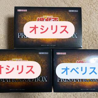 ユウギオウ(遊戯王)のプリズマティックゴッドボックス オシリス(Box/デッキ/パック)