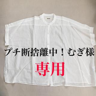 ツムグ(tumugu)のシャツ(シャツ/ブラウス(半袖/袖なし))
