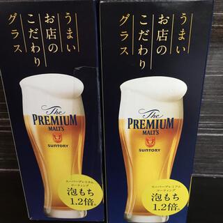 トウヨウササキガラス(東洋佐々木ガラス)のプレミアムモルツ オリジナルグラス 2個(グラス/カップ)