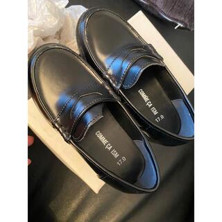 コムサイズム(COMME CA ISM)のコムサイズム 子供靴 ローファー 17センチ(ローファー)
